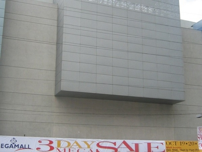 SM Megamall Saint Francis Entrance