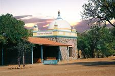 Meher Baba Samadhi