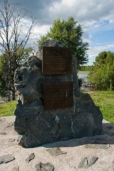 Memorial To Civilians Killed In Second World War - Kuusamo Finland