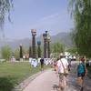 Memorials To Transformers - Sandouping Three Gorges Dam