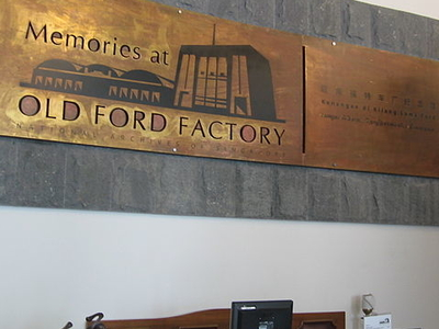 Memories At Old Ford Motor Factory
