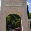 Main Gate Of Merkezefendi Cemetery