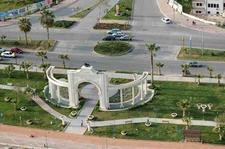 Culture Park Mersin