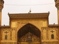 Imam Ali Mosque