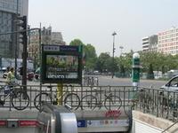 Place d'Italie Station