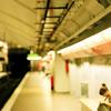 A Platform In Navas Metro Station