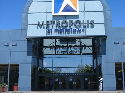 Metrotown Centre