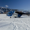 Mi-8 In Altai Mountains