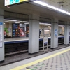Miasageori Station