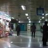 Mia Station
