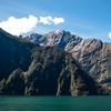 Milford Sound Steep Cliffs NZ