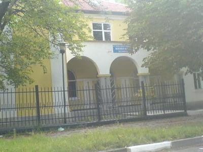Military Club