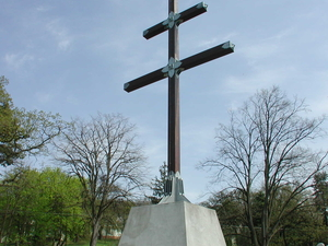 Milleneum patriarcal Double Cross