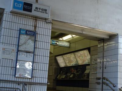Minami-Senju Station