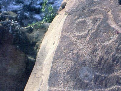 Trace Of Petroglyph