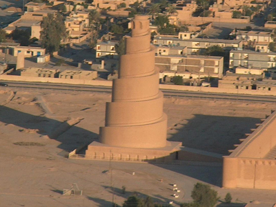 Minaret At The Great Mosque Of Samarra