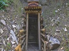Mining Museum-Bad Häring Austria