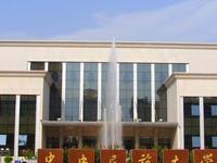 Universidad Minzu