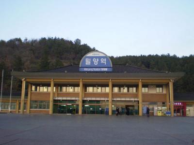 Miryang Railway Station