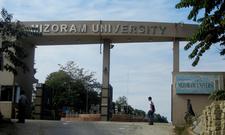 Mizoram University Entrance