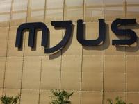 Mjus Fun - Wellness Resort Thermal
