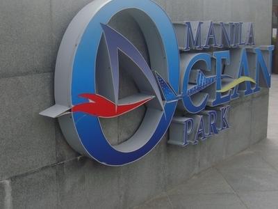 Manila Ocean Park Entrance
