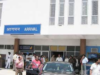 Mohali Airport