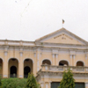 Mohindra College