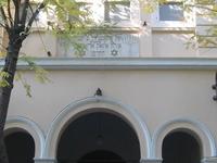 Monastir Synagogue