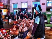 Narantuul Market