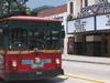 Monrovia Trolley Bus