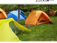 Montana Roja Camping