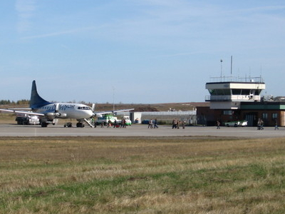 Plane Getting Ready To Take-off At The Mont-Joli Airport
