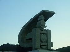 Monument At Zaisan Hill - Ulan Bator