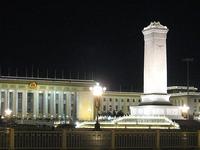 Monumento a los Héroes del Pueblo