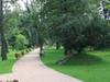 Monumental Town Park Of Dobrodzień