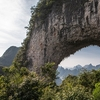 Moon Hill At Yangshuo - Guangxi Guilin