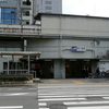 Morinomiya Station West Entrance