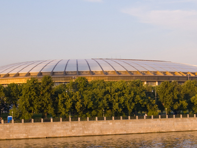 Outside Of The Luzhniki Stadium