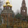 Kadashi Church