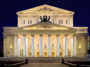 Moscow at Night: Small-Group Walking Tour with Annushka Tram Photos