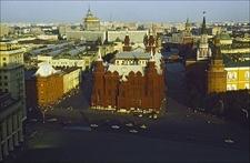Moscow City Center