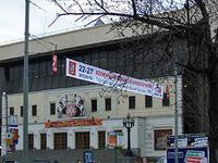 Moscow Circus on Tsvetnoy Boulevard