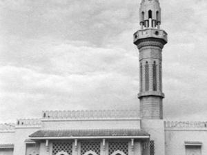 Mezquita Islámica de Solidaridad