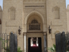 Mosque  Amr Ibn  Al   As  Entrance
