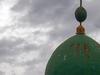 Mosque Dome Pagadian