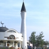 Mosque In Kakanj