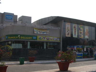 Mother Dairy Restaurant