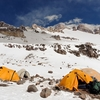 Mount Aconcagua Camp View - Mendoza