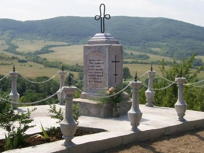 Mountain Memorial